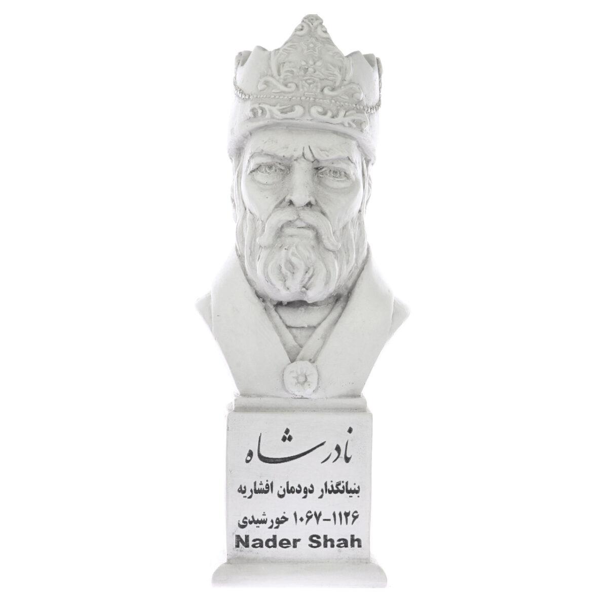 nader shah s 1200x1200 - سردیس نادر شاه افشار
