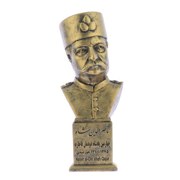 سردیس ناصرالدین شاه قاجار