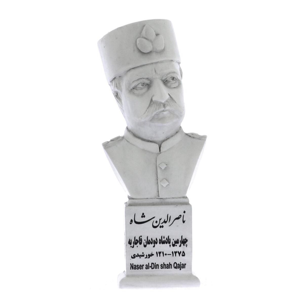 nase adin shah s 1200x1200 - سردیس ناصرالدین شاه قاجار
