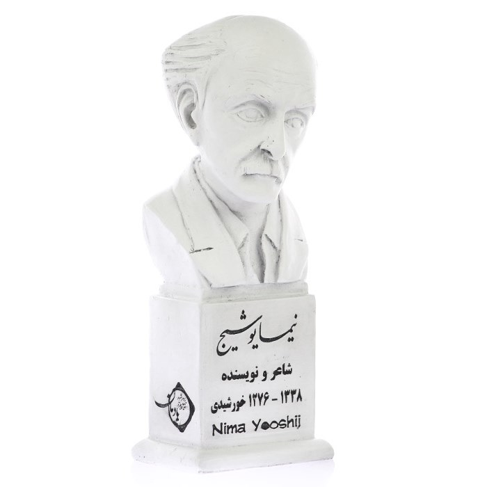 nima youshij 1 - سردیس نیما یوشیج
