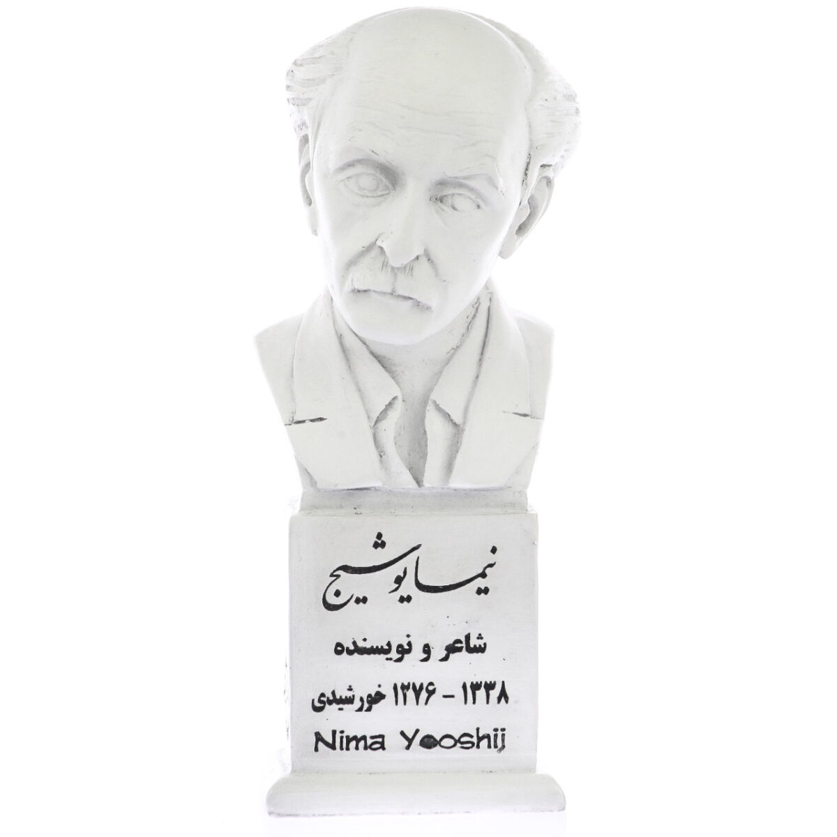 nima youshij s 1200x1200 - سردیس نیما یوشیج