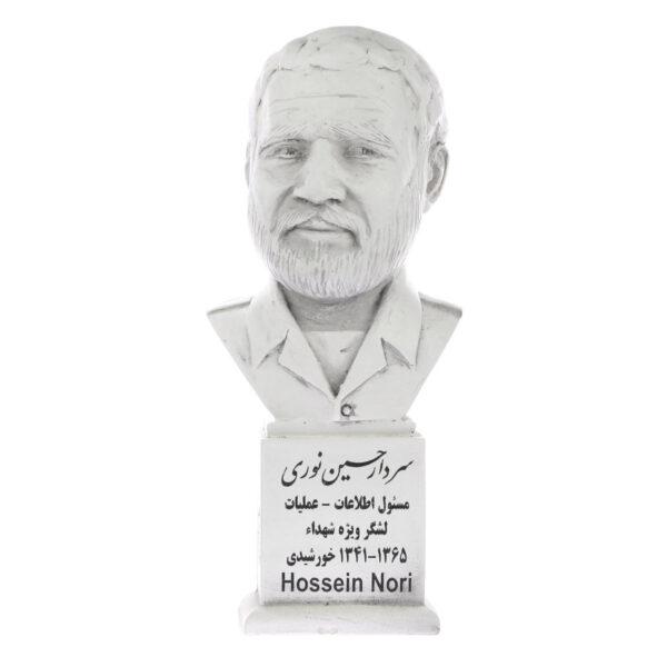 nuri s 600x600 - سردیس سردار شهید حسین نوری