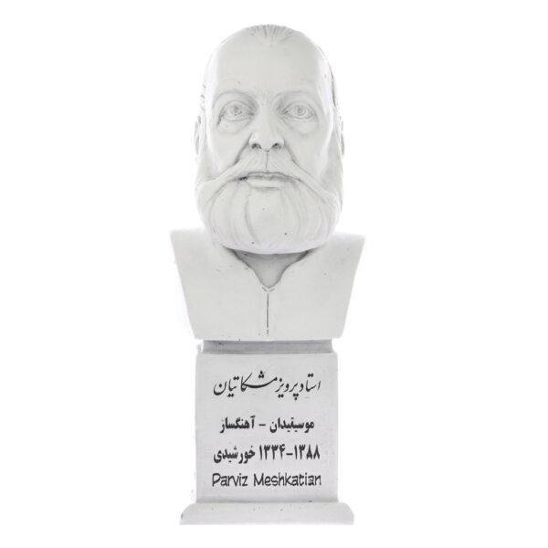 parviz meshkatian s 600x600 - سردیس پرویز مشکاتیان
