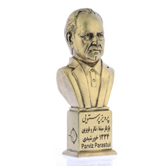parviz parastoei 3 - سردیس استاد پرویز پرستویی