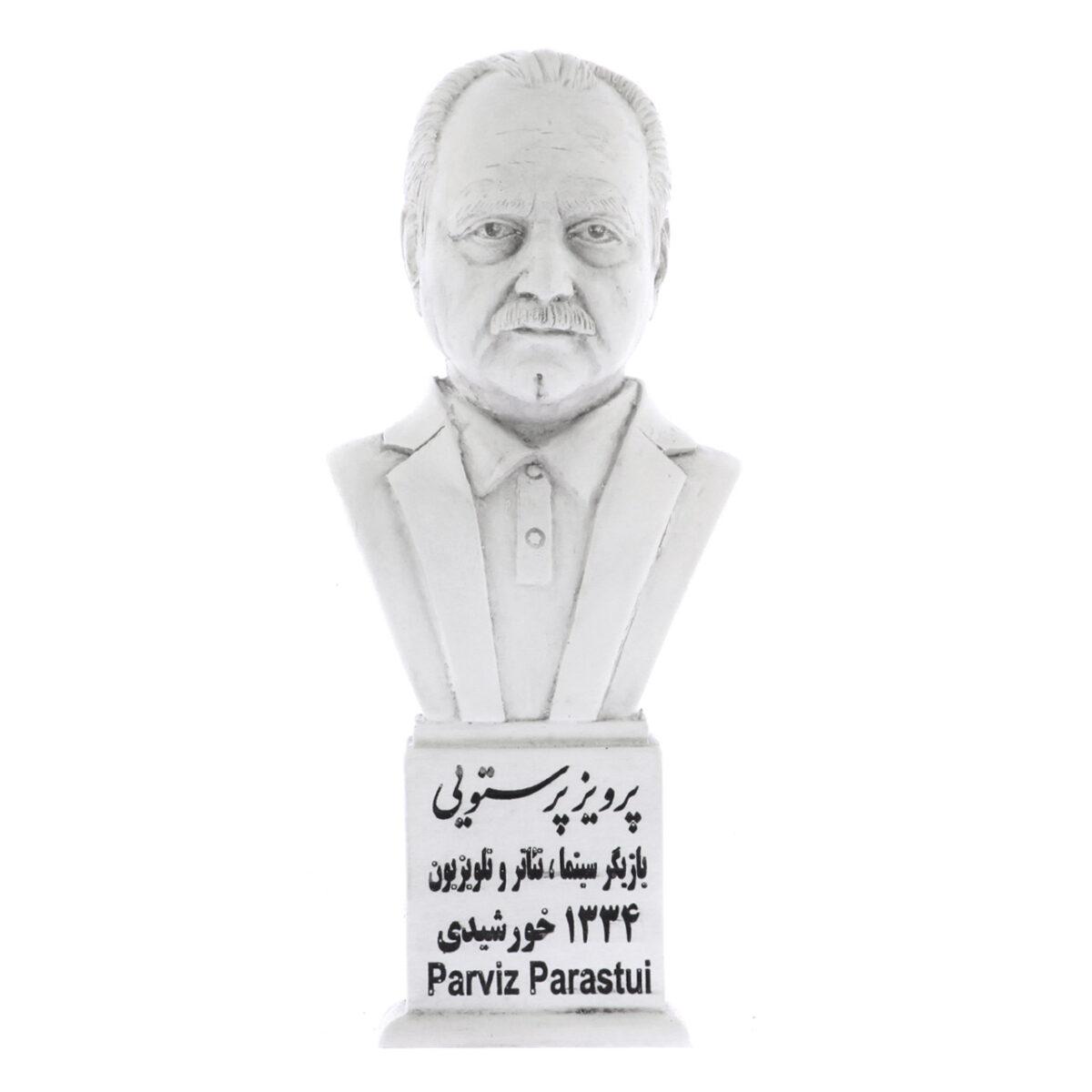 parviz parastoei s 1200x1200 - سردیس استاد پرویز پرستویی