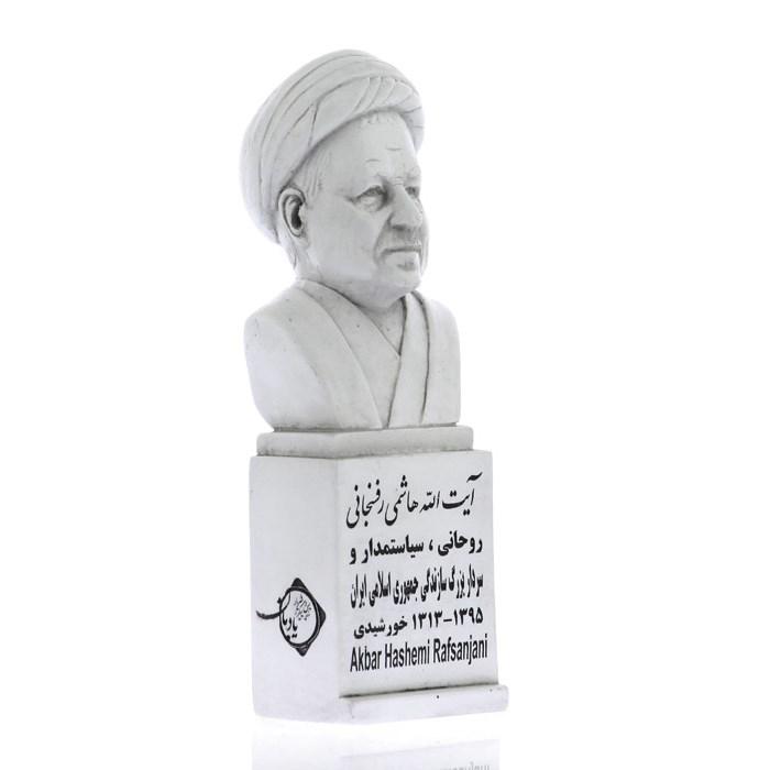 rafsanjani 1 - سردیس آیت الله اکبر هاشمی رفسنجانی