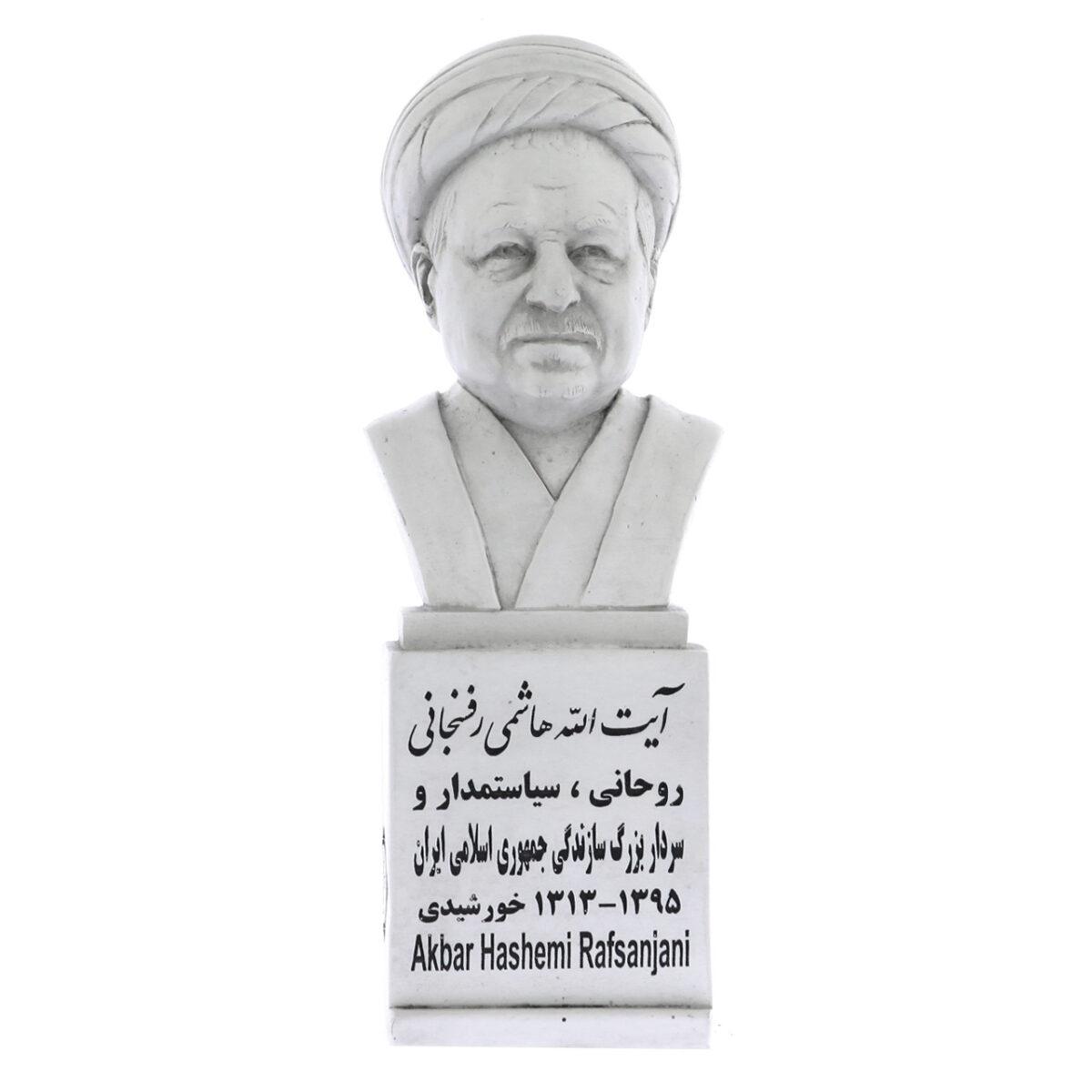 rafsanjani s 1200x1200 - سردیس آیت الله اکبر هاشمی رفسنجانی