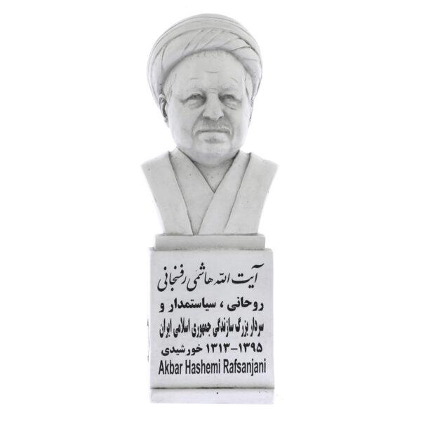 rafsanjani s 600x600 - سردیس آیت الله اکبر هاشمی رفسنجانی