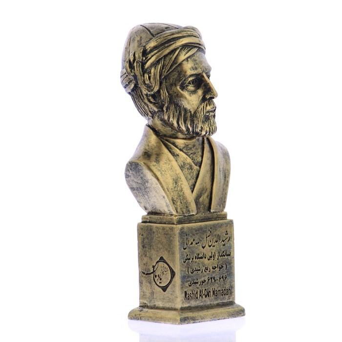 rashidodin hamedani 3 - سردیس رشیدالدین فضل الله همدانی