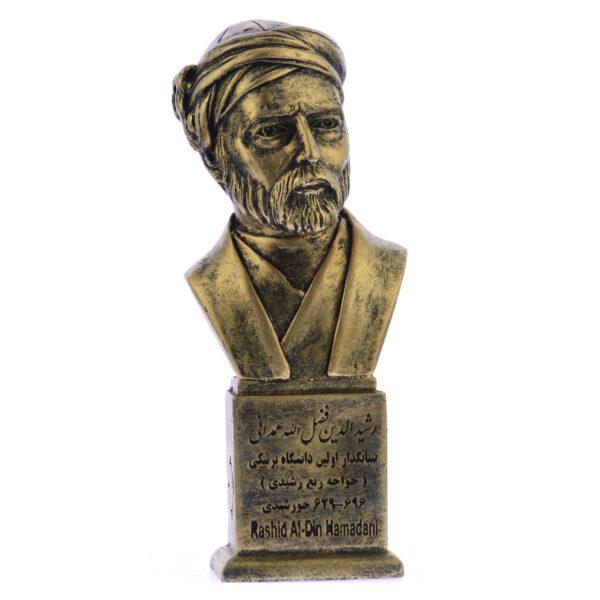 rashidodin hamedani b 600x600 - سردیس رشیدالدین فضل الله همدانی
