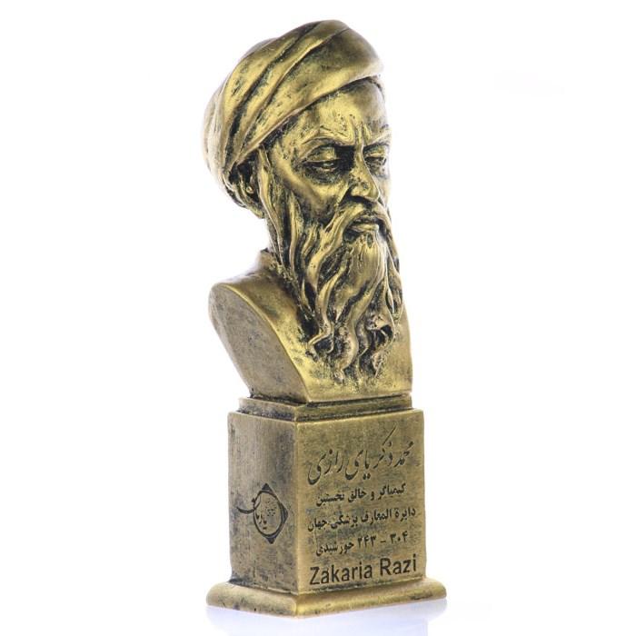razi 3 - سردیس محمد بن زکریای رازی