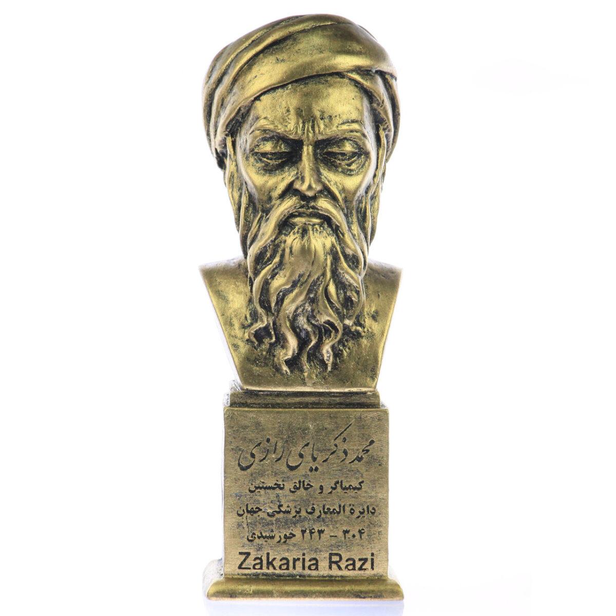 razi b 1200x1200 - سردیس محمد بن زکریای رازی