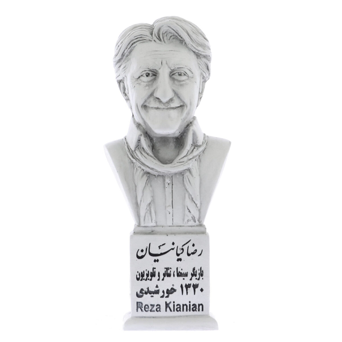 reza kianian s 1200x1200 - سردیس رضا کیانیان