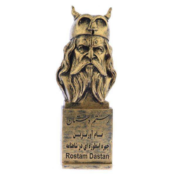 rostam b 600x600 - سردیس رستم دستان
