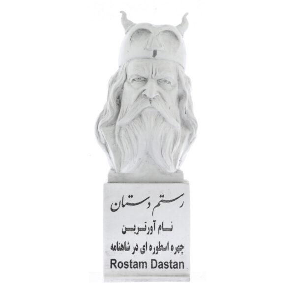 سردیس آقامحمدخان قاجار