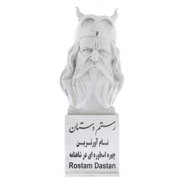 rostam s 600x600 - سردیس رستم دستان