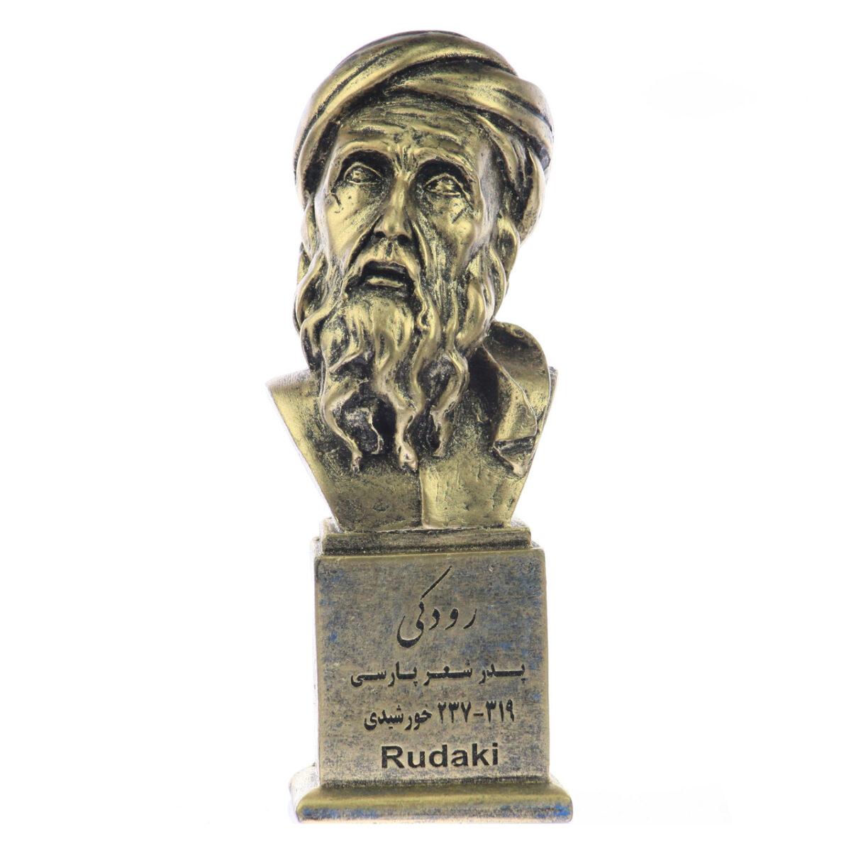 سردیس رودکی