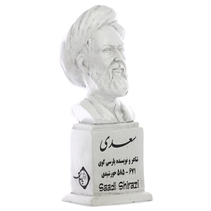 saadi 1 - سردیس شیخ اجل سعدی