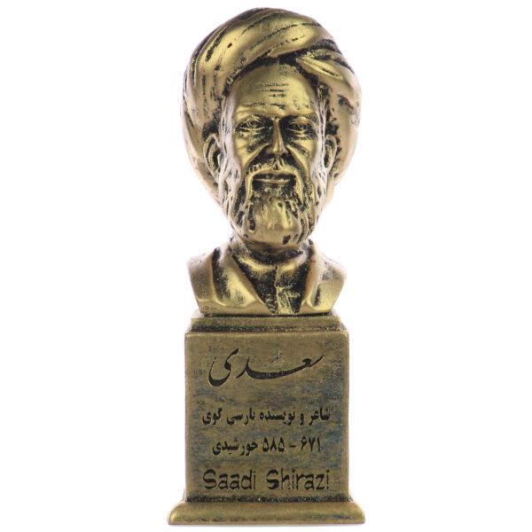 saadi b 600x600 - سردیس شیخ اجل سعدی