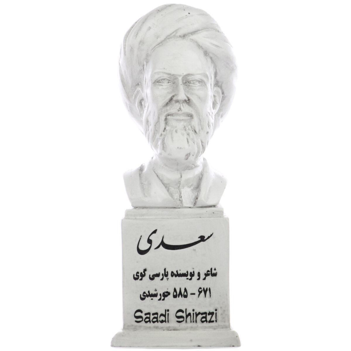 سردیس شیخ اجل سعدی