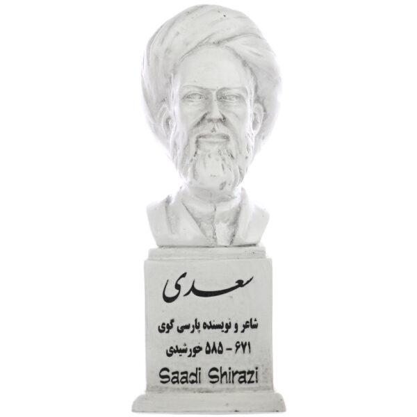 saadi s 600x600 - سردیس شیخ اجل سعدی