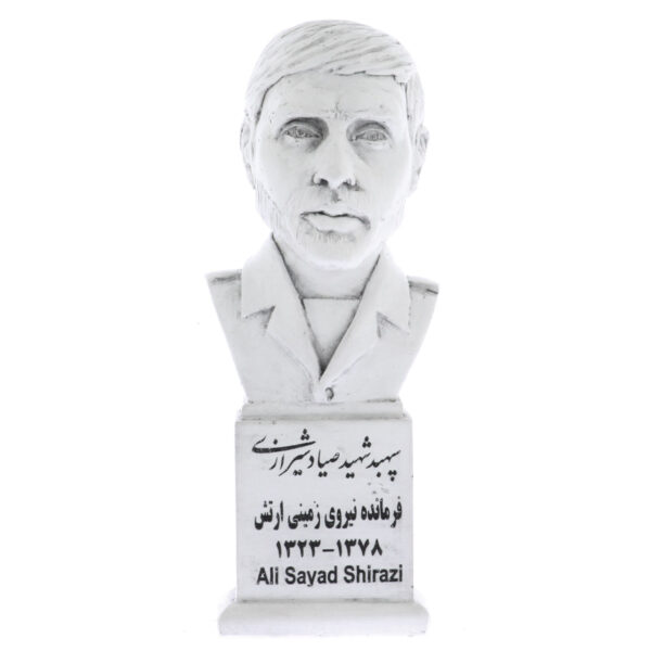 sayyad shirazi s 600x600 - سردیس امیر شهید صیاد شیرازی