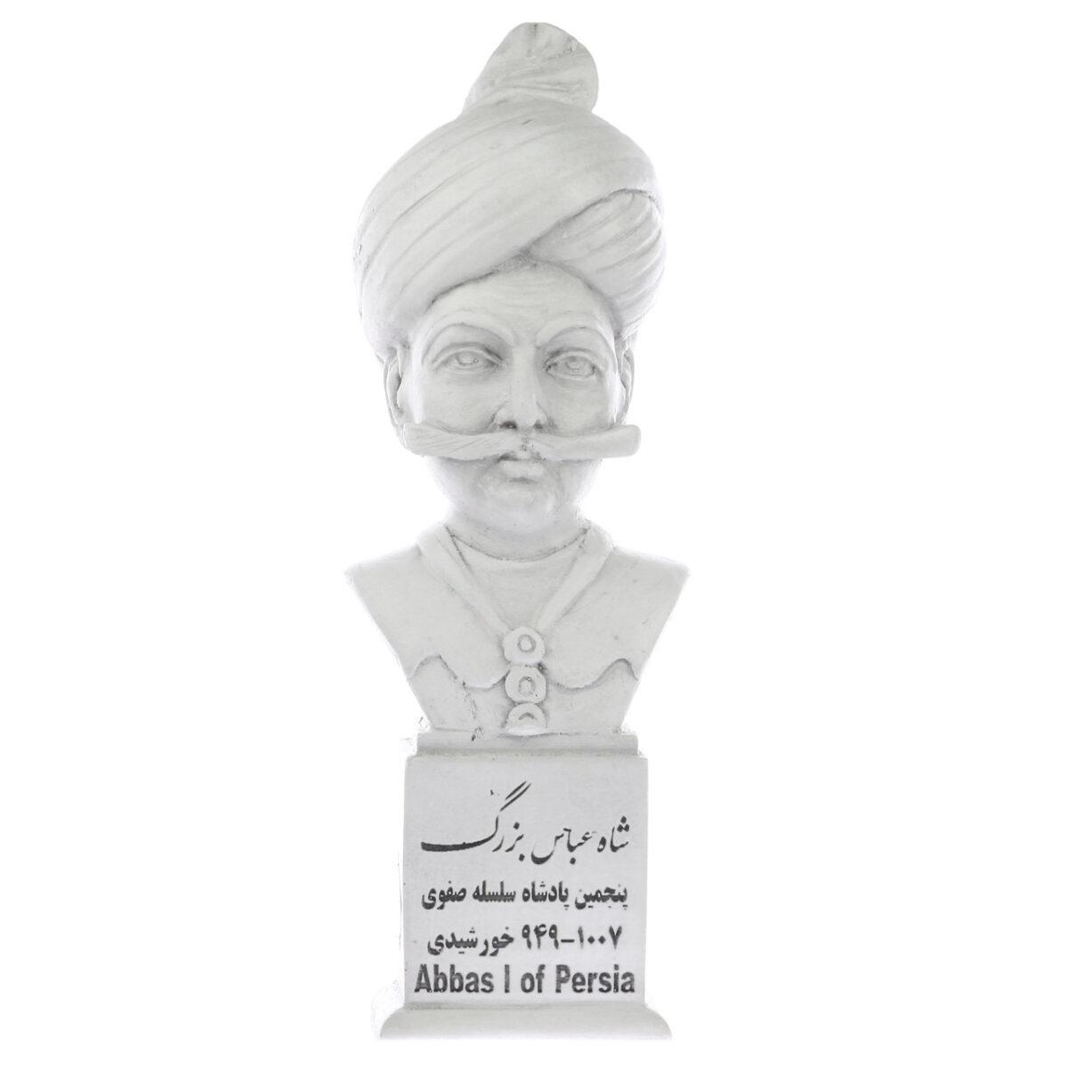 shah abbas s 1200x1200 - سردیس شاه عباس یکم