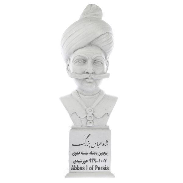 shah abbas s 600x600 - سردیس شاه عباس یکم