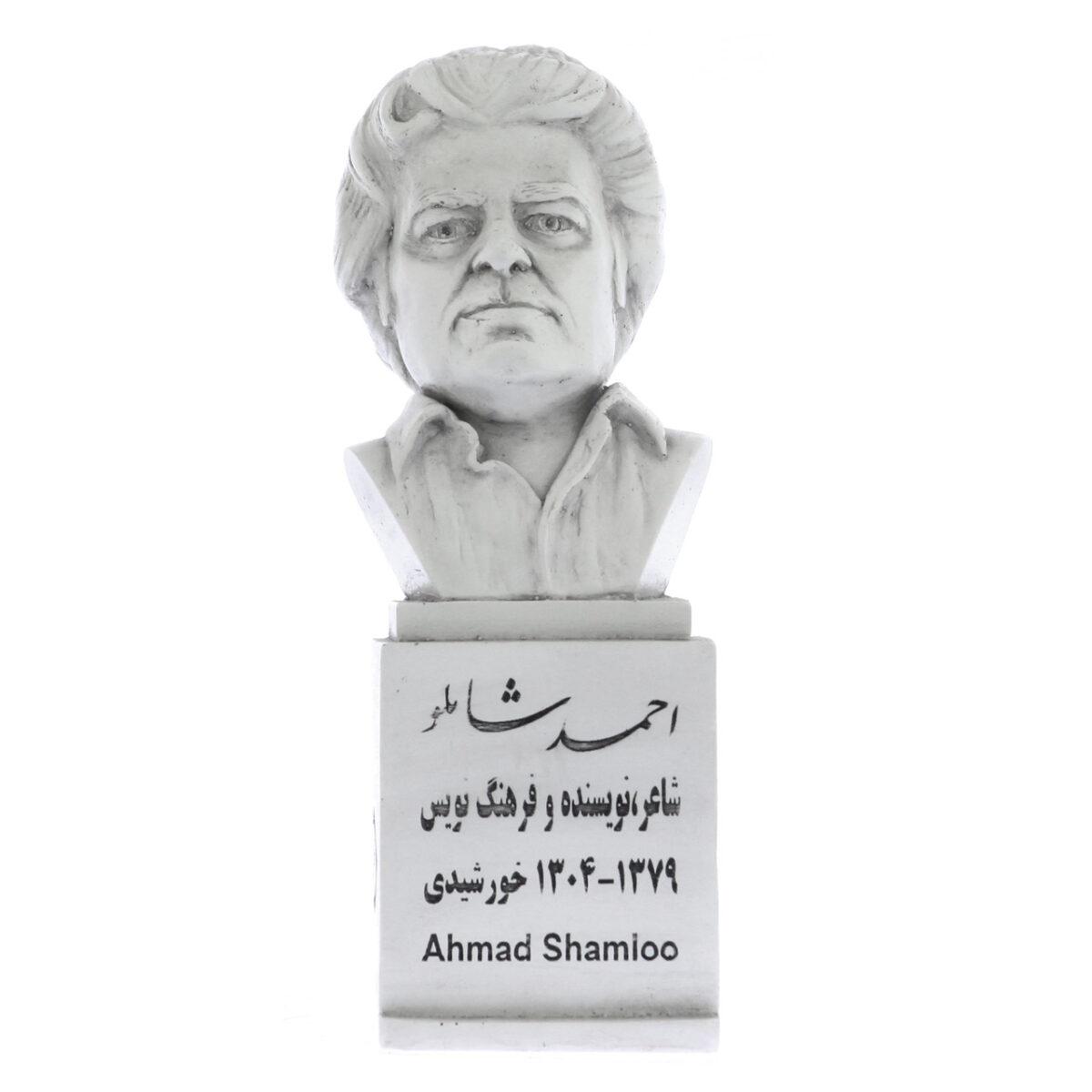 shamloo s 1200x1200 - سردیس استاد احمد شاملو