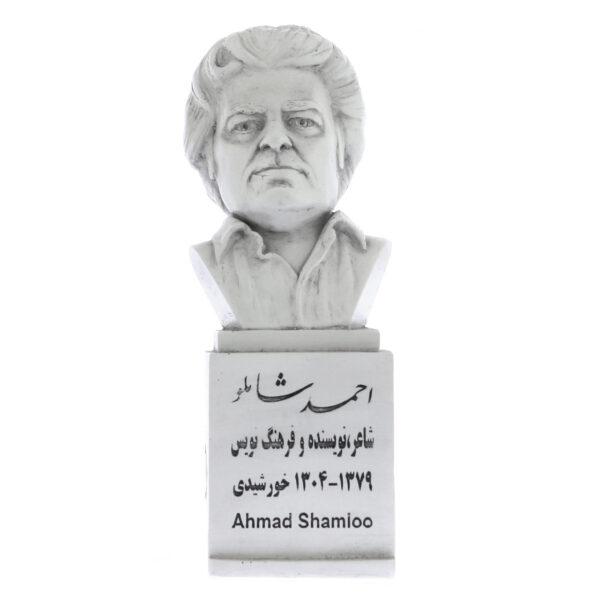 shamloo s 600x600 - سردیس استاد احمد شاملو