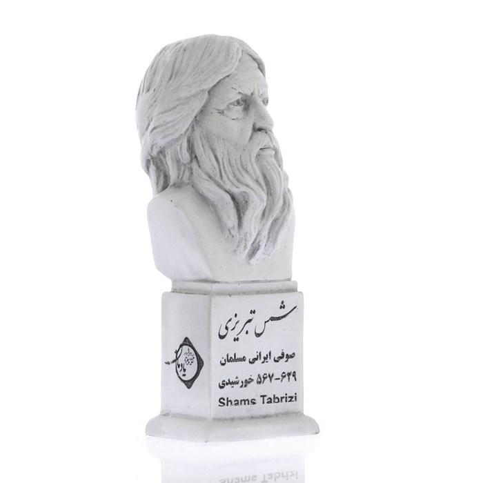 shams tabrizi 1 - سردیس شمس تبریزی