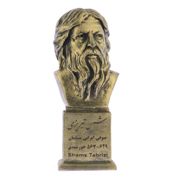 shams tabrizi b 600x600 - سردیس شمس تبریزی