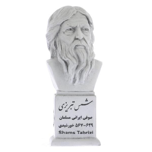shams tabrizi s 600x600 - سردیس شمس تبریزی