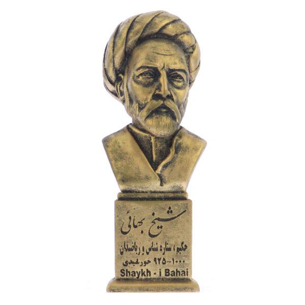 sheikh bahaei b 600x600 - سردیس شیخ بهایی