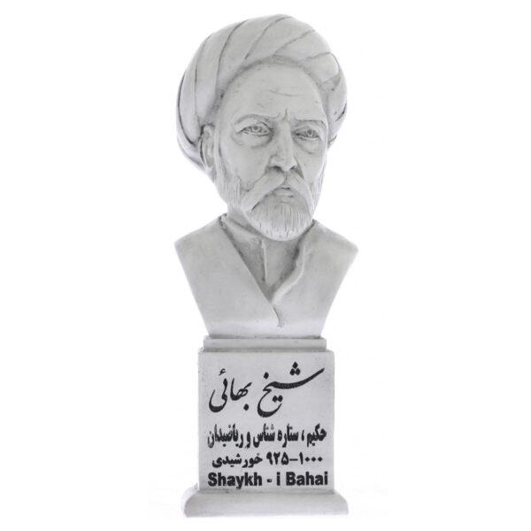 sheikh bahaei s 600x600 - سردیس شیخ بهایی