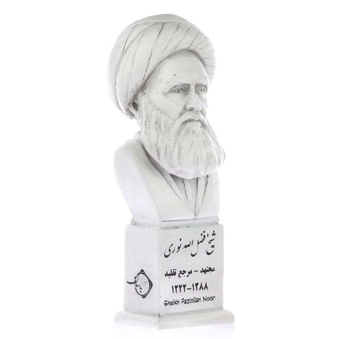 sheikh nouri 1 - سردیس شیخ فضل الله نوری