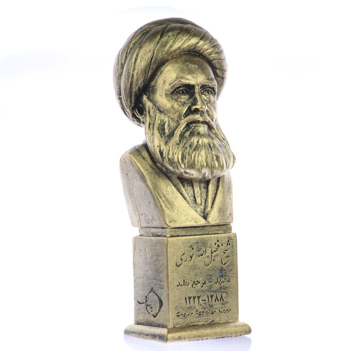 sheikh nouri 3 - سردیس شیخ فضل الله نوری