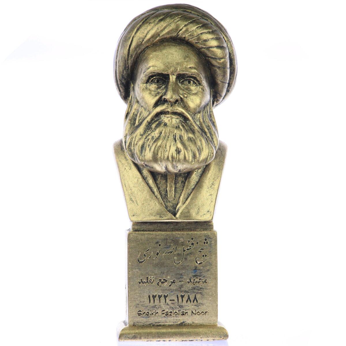 sheikh nouri b 1200x1200 - سردیس شیخ فضل الله نوری