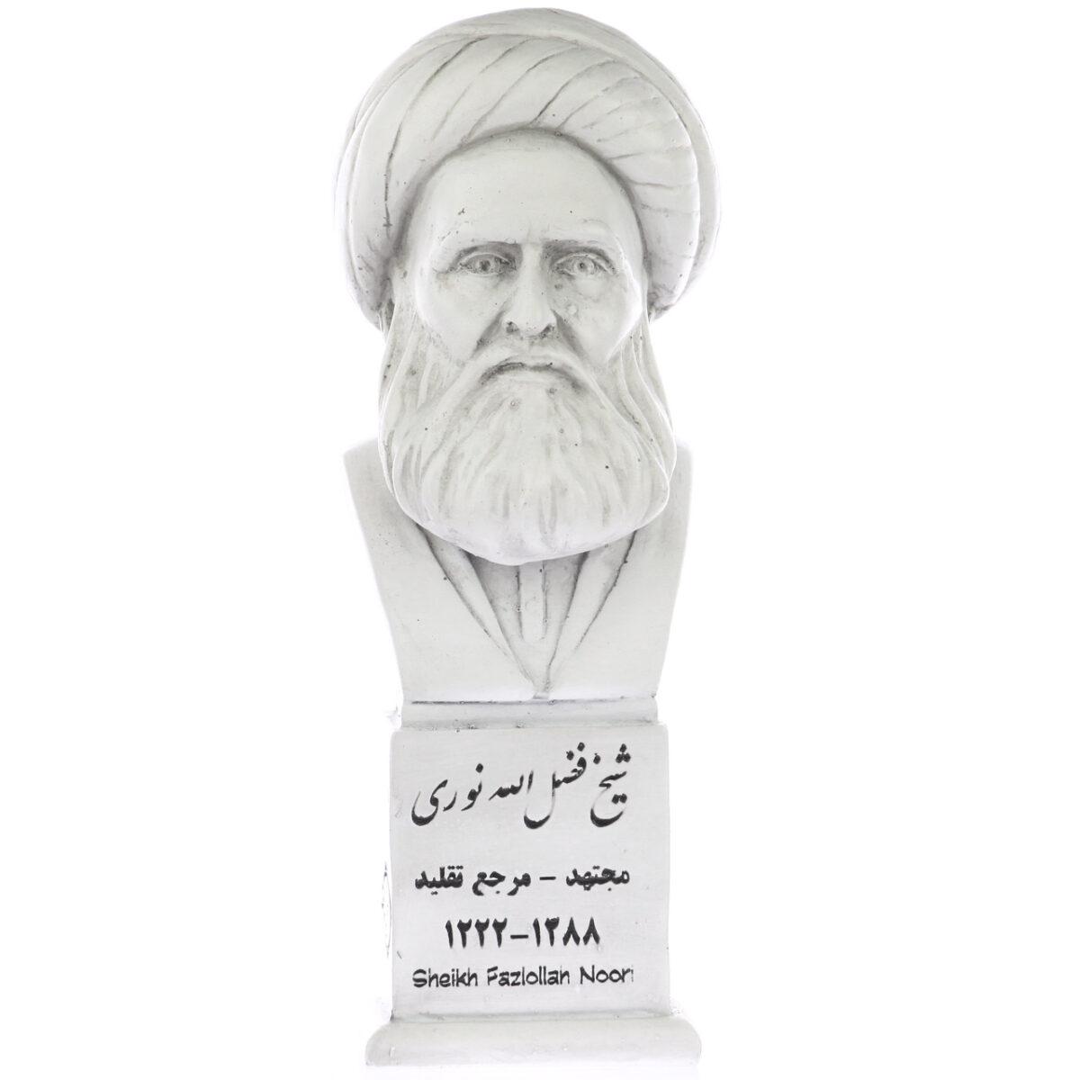 sheikh nouri s 1200x1200 - سردیس شیخ فضل الله نوری