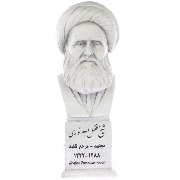 sheikh nouri s 600x600 - سردیس شیخ فضل الله نوری