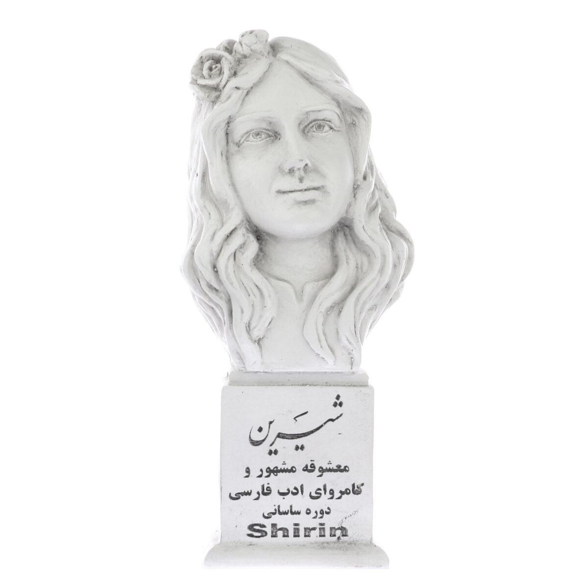 shirin s 1200x1200 - سردیس شیرین