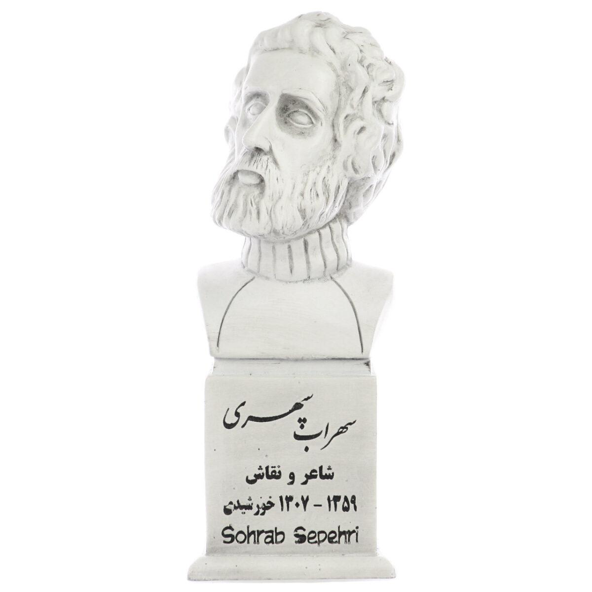sohrab sepehri s 1200x1200 - سردیس سهراب سپهری