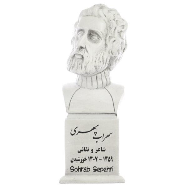 sohrab sepehri s 600x600 - سردیس سهراب سپهری