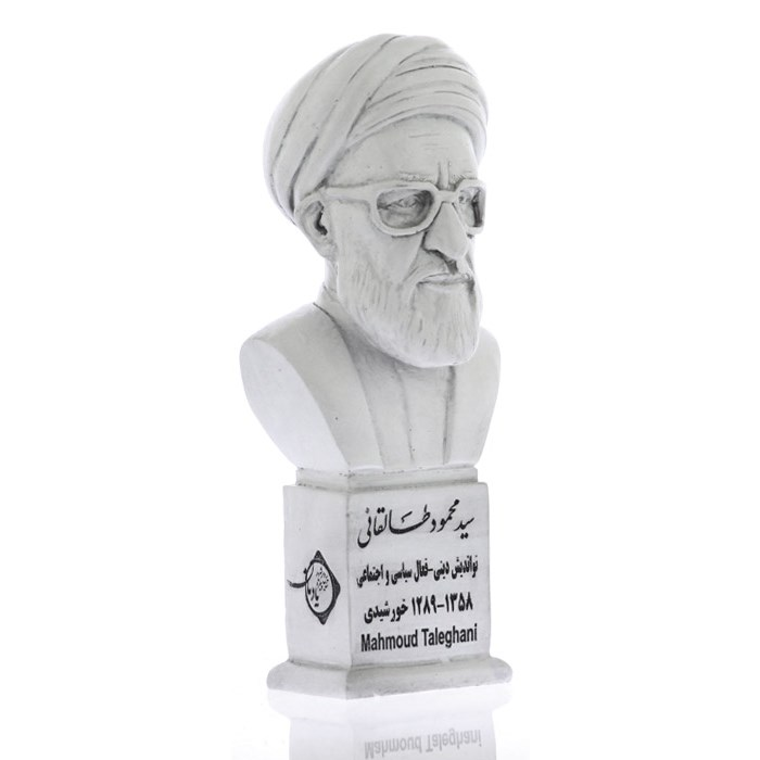taleghani 1 - سردیس آیت الله سید محمود طالقانی