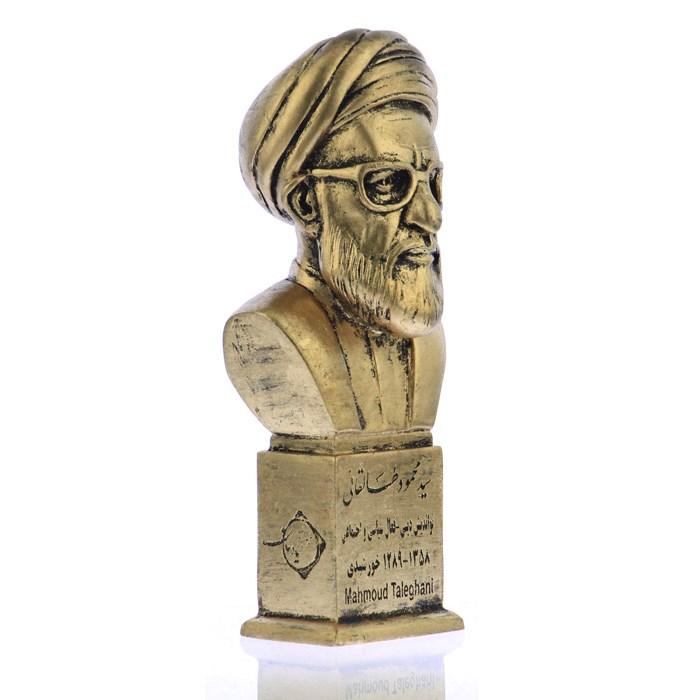 taleghani 3 - سردیس آیت الله سید محمود طالقانی