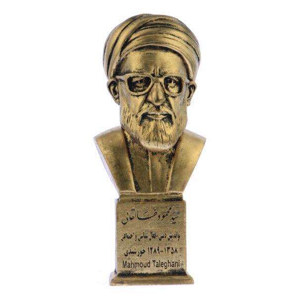 taleghani b 600x600 - سردیس آیت الله سید محمود طالقانی