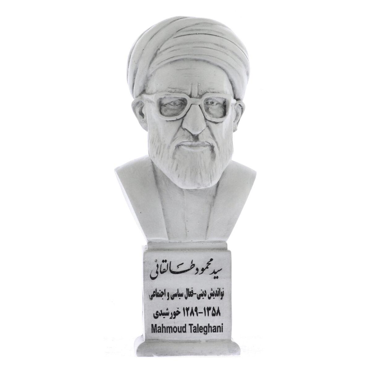 taleghani s 1200x1200 - سردیس آیت الله سید محمود طالقانی