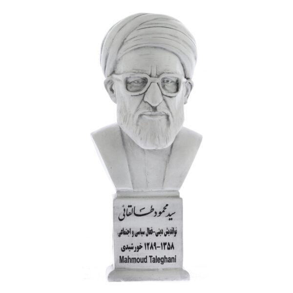 taleghani s 600x600 - سردیس آیت الله سید محمود طالقانی