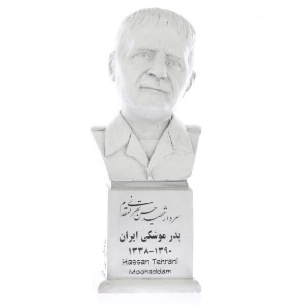 tehrani moghaddam s 600x600 - سردیس شهید حسن تهرانی مقدم