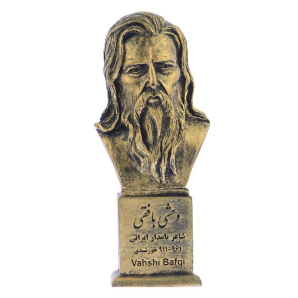 vahshi bafghi b 600x600 - سردیس وحشی بافقی